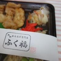 戸田 ふく福 鶏めし弁当。