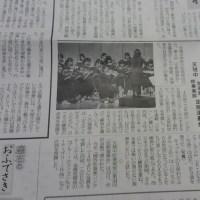 天理時報(11月27日版)