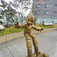 アニメの街