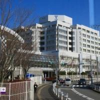 東海大学八王子病院通院