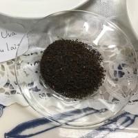 Les herbes et The au lait(Quality Uva)