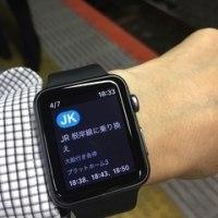 Appleのマップアプリの乗換案内機能を体験する