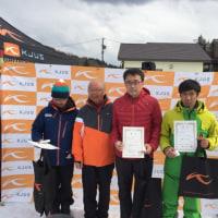 オープンマスターズスキーコンテスト2016