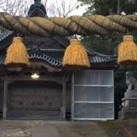 富来八幡神社