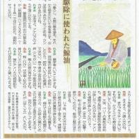 ■松寿庵先生・第207講