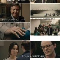 フランス風味の切ない恋「5時から7時の恋人カンケイ」2014年制作 劇場未公開WOWOWで放送。
