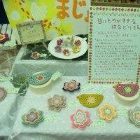 10月5日ルネ小平、ありがとうございました!