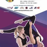 APPA International Championship 結果発表!