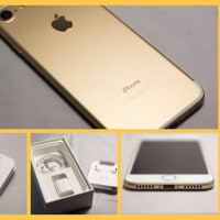 iPhone 7 ゴールド