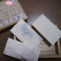 発掘 母子手帳