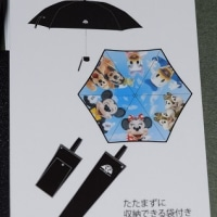 2908  (・´`(◆)   東京ディズニーリゾート 実写傘など新グッズ続々発売