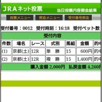 明日からお出かけ  ♪(´ε` )
