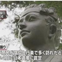 津久井やまゆり園 知事訪問