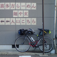 49回福島県サイクリング協会喜多方大会参加記②当日