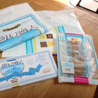 北海道物産展。今日は買いました。