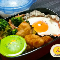 3月14日のお弁当と小倉トースト