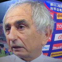 サッカーW杯に年輩サポーターは(^^♪