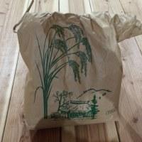 天日干しのお米が出来ました。(^O^)