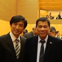 【総理官邸での安倍首相、ドゥトルテ大統領との夕食会】(Dinner with President Duterte)