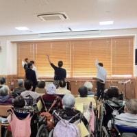 浅木病院音楽療法