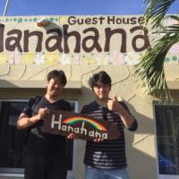 6月24日チェックアウトブログ~ゲストハウスhanahana In 宮古島~