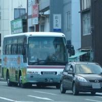 宇和島バス「国体」バージョン