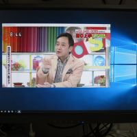 DiXiM Digital TV Plusでテレビ視聴