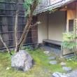 日帰りみたいな京都旅~その8 京都ナイトは落語聴く