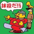 劉暁波さん火葬され大連市沖で散骨されました、赤い皇帝の指示で抹殺…