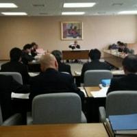 第4回契約審議会を一部傍聴しました。