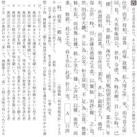 早稲田大学・文学部・国語 4