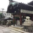八坂神社と摩利支尊天堂