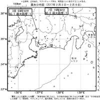 今週のまとめ - 『東海地域の週間地震活動概況(No.6)』など