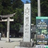 出羽三山(羽黒山)