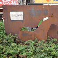 未来は、創造できないものだ。東京 富久町