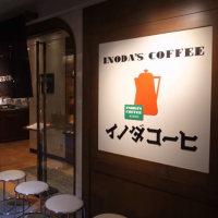 京都駅八条口の おもてなし小路とみやこみち