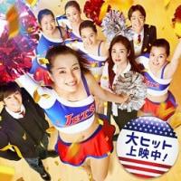 「チア☆ダン ~女子高生がチアダンスで全米制覇しちゃったホントの話~」感想♡