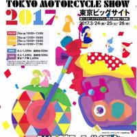 2017年東京モーターサイクルショー前売りチケット販売開始!!!