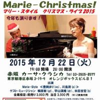 Marie-Style�����ꥹ�ޥ����饤�֡�2016��Marie-Christmas����