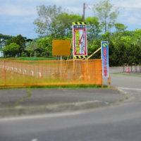ポロト湖のレンタルカヌーの入口が通行止めになっています。(まわり道あります。)