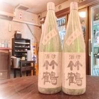 『清酒 竹鶴 門藤夢様(もんどうむよう)27BY 合鴨農法米 1800ml』