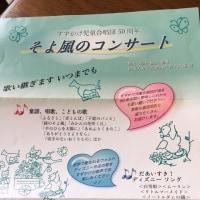 藤沢へプチ旅行
