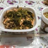 今日のお昼ご飯 高菜明太マヨ牛丼