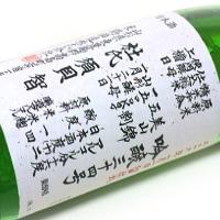 ◆日本酒◆山形県・米鶴酒造 米鶴 吟醸三十四号仕込 火入れ 杜氏・須貝智 限定240本