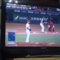 昨日から日本シリーズをマツダスタジアムで日ハムと戦って居ます