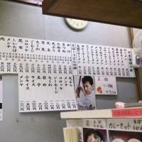 三松@新橋 「ソーセージラーメン」