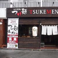 つけ麺GT