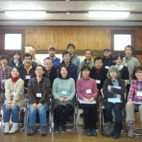 第55回清里インタープリターズキャンプ(入門) 体験レポート