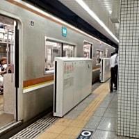 05/22 豊洲駅着いた