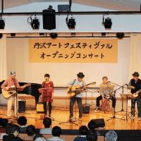我らプレイバックの2016年イベント出演の記録 【2016/12/06現在】